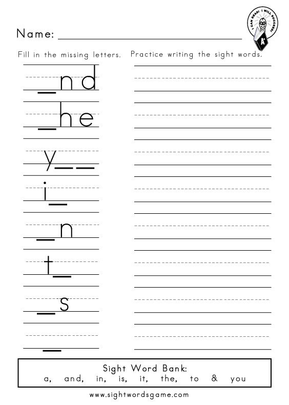 Dolch Sight Word Worksheets
