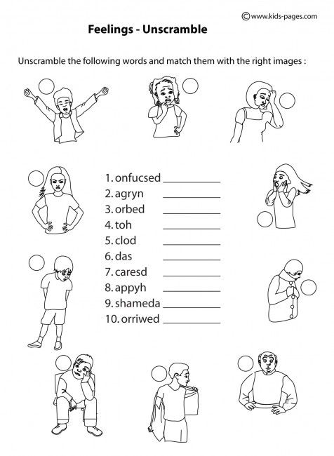 Feelings Unscramble B&w Worksheets