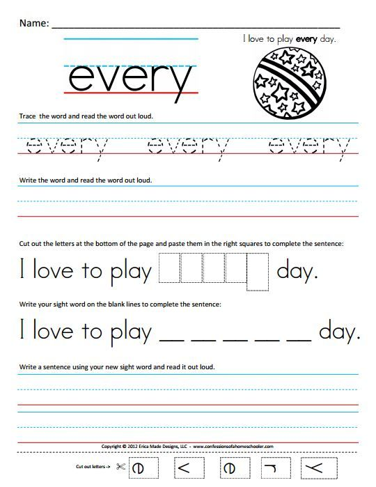 First Grade Sight Word Worksheets Free Free Worksheets Library
