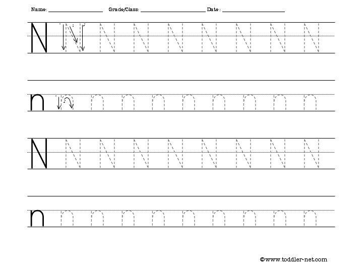 Free Tracing Letter N Worksheet