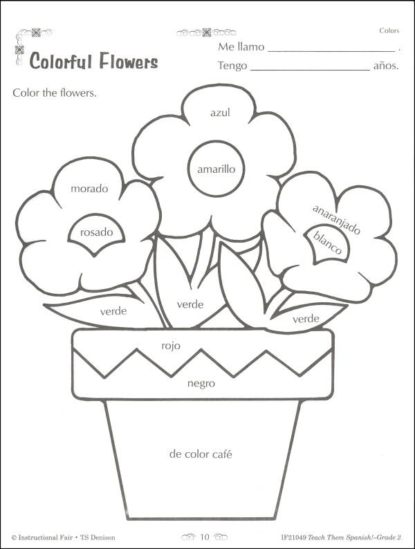 Kindergarten Spanish Worksheets Free Worksheets Library