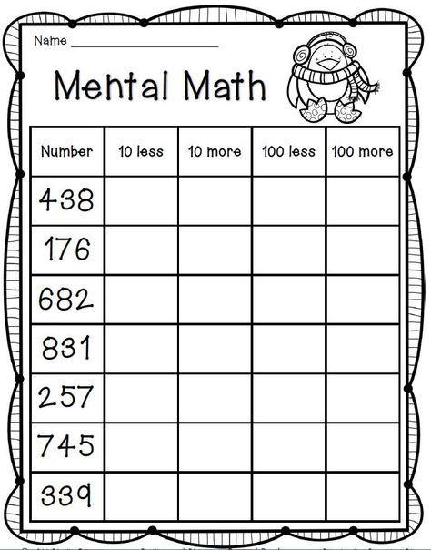 Mental Math Freebie