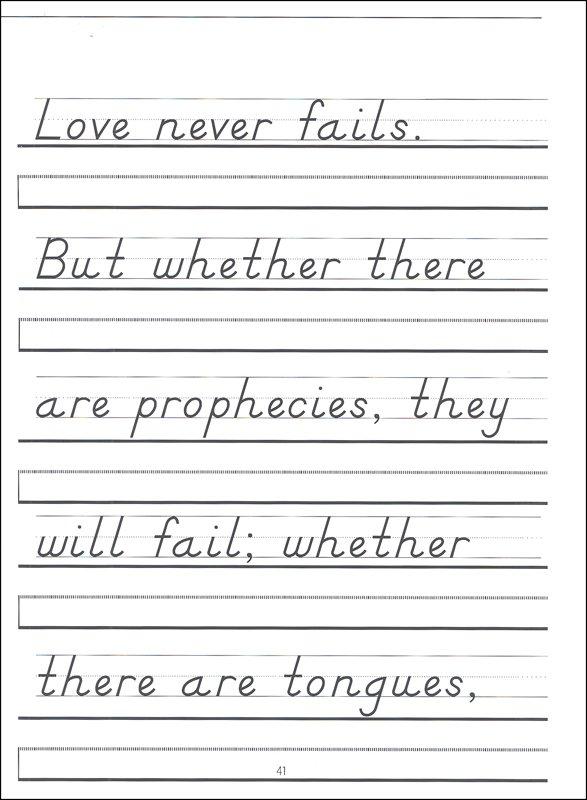 Scripture Character Writing Worksheets D'nealian Basic Print