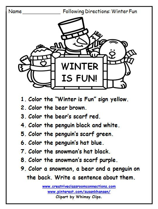 This Free Following Directions Worksheet Provides Some Fun