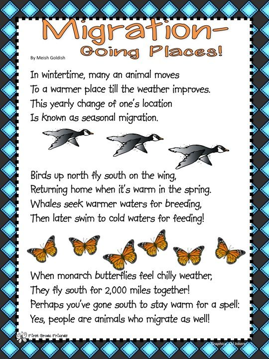 79 Best Autumn Theme Preschool Art Ideas Images On Free Worksheets Samples