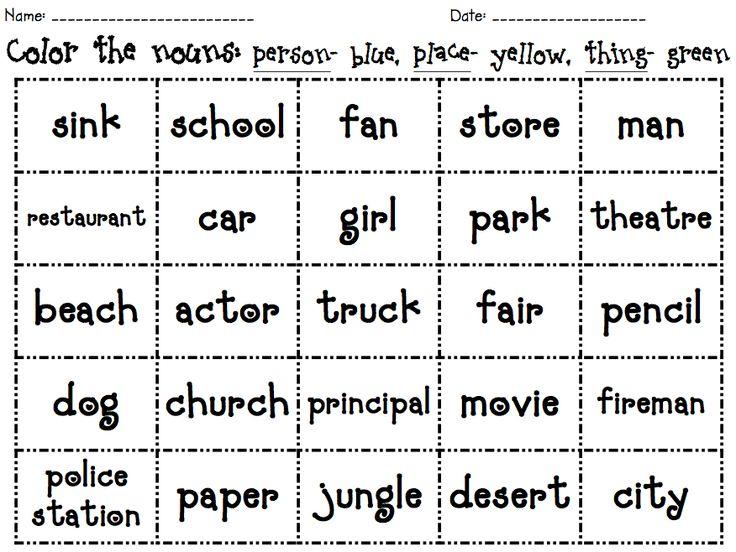 8 Best Nouns Images On Free Worksheets Samples