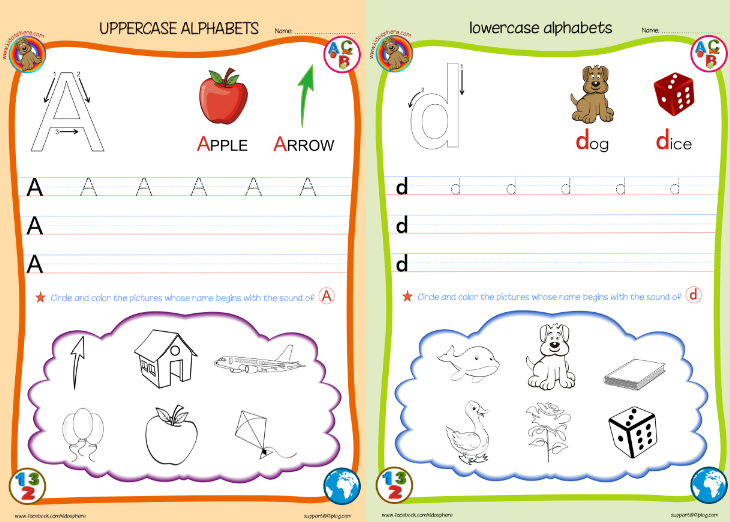 Abc Uppercase Lowercase Worksheets