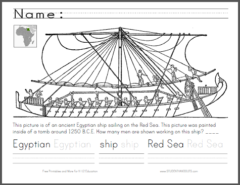 Ancient Egyptian Ship Worksheet
