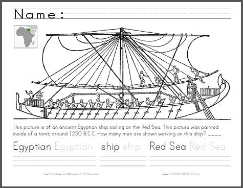 Ancient Egyptian Ship Worksheet