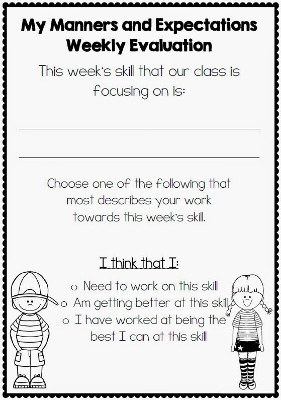 Classroom Manners And Expectations Posters Clever Classroom