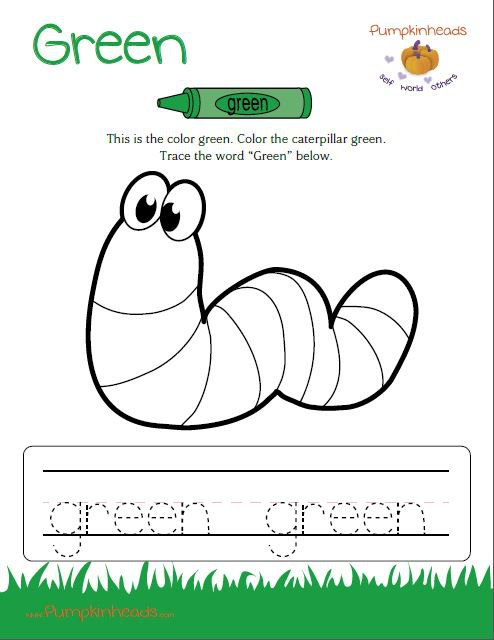 Color And Number Printable! Check Out Our  Worksheets For The