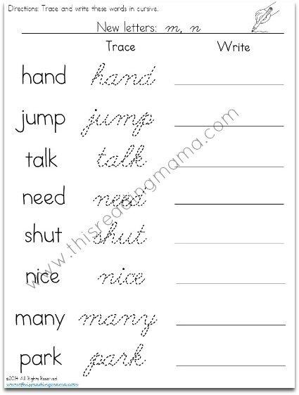 Free Cursive Handwriting Worksheets