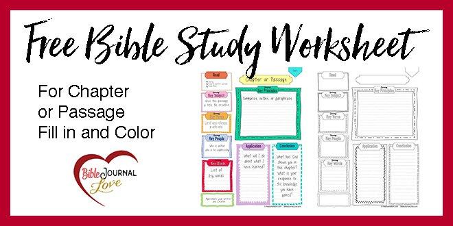 Free Key Bible Worksheet Printable