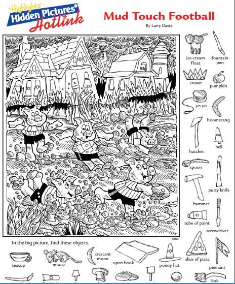 Free Printable Hidden Picture Worksheets Free Worksheets Library