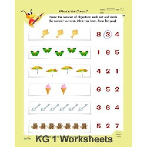 Kg 1 Worksheets