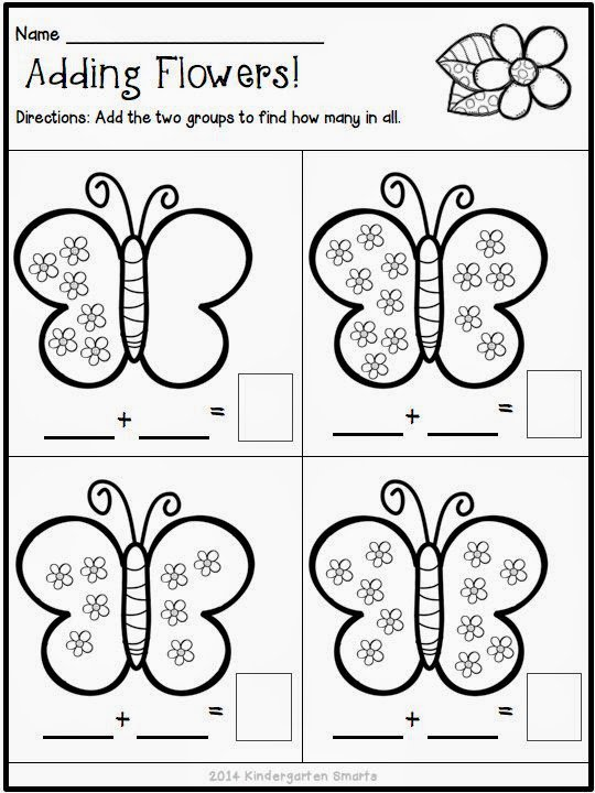 Freebie! Quick And Easy Printable  Spring Themed  Worksheets