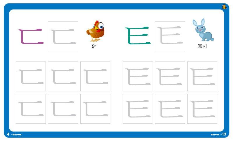 How To Teach Children Korean And Korean Teaching Materials For