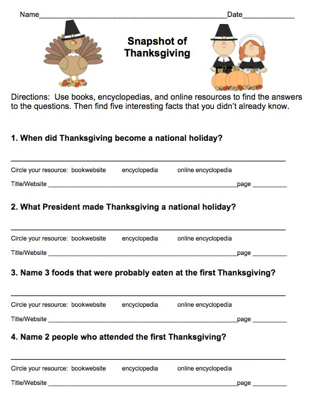 Inference Thanksgiving Worksheets – Festival Collections