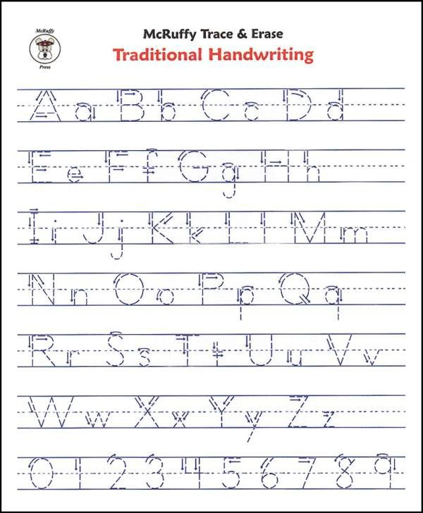 Kindergarden Writing Sheets