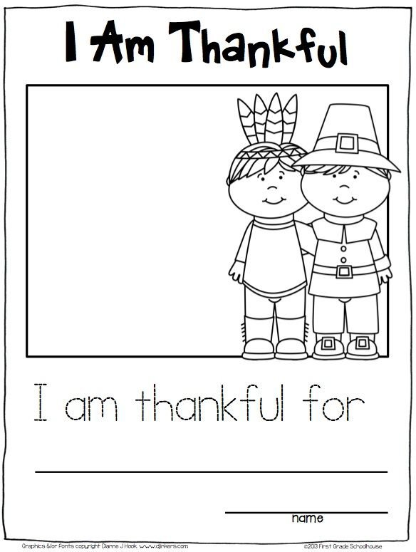Kindergarten Printable Thanksgiving Writing – Festival Collections