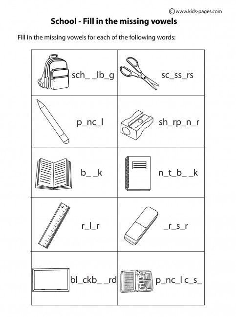 Kindergarten Worksheet Clothes