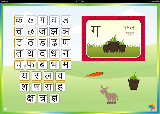 Language Learning Apps  Hindi Alphabets – Consonants For Ipad And