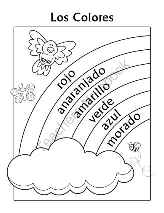 Los Colores Spanish Colors Rainbow Coloring Page From Miss Mindy