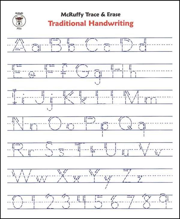 Printable Letter Worksheets For Preschoolers Worksheets