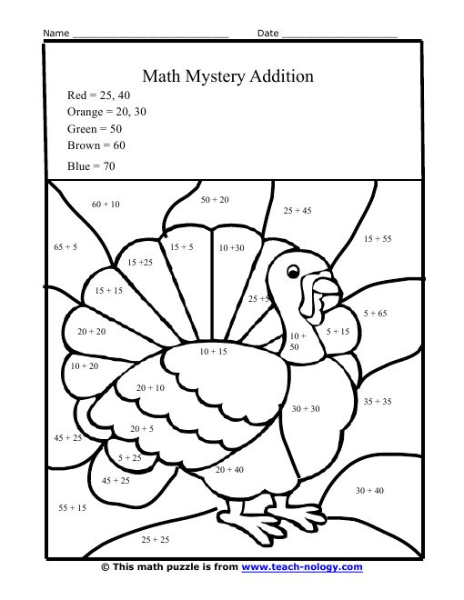 Printable Math Sheets For Thanksgiving – Happy Thanksgiving