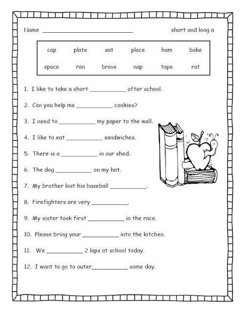 Silent E Worksheets