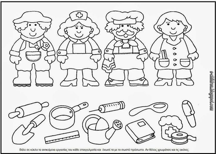Worksheets Jobs Kindergarten