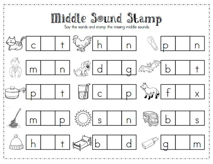 11 Best Middle Sounds Images On Free Worksheets Samples