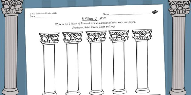5 Pillars Of Islam Worksheet