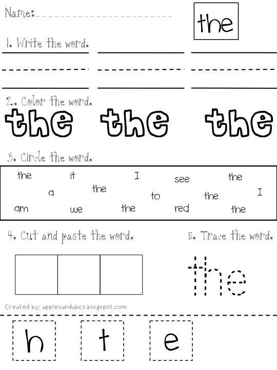 Apples And Abcs  Adventures In Kindergarten  Sight Word Mania
