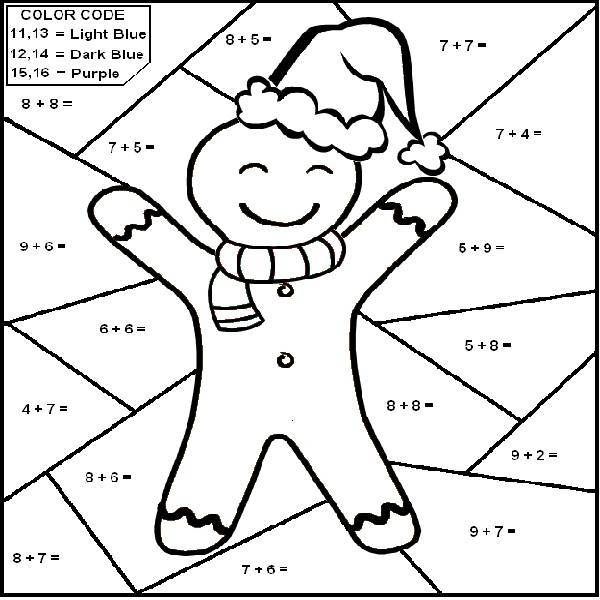 Christmas Themed Multiplication Worksheets
