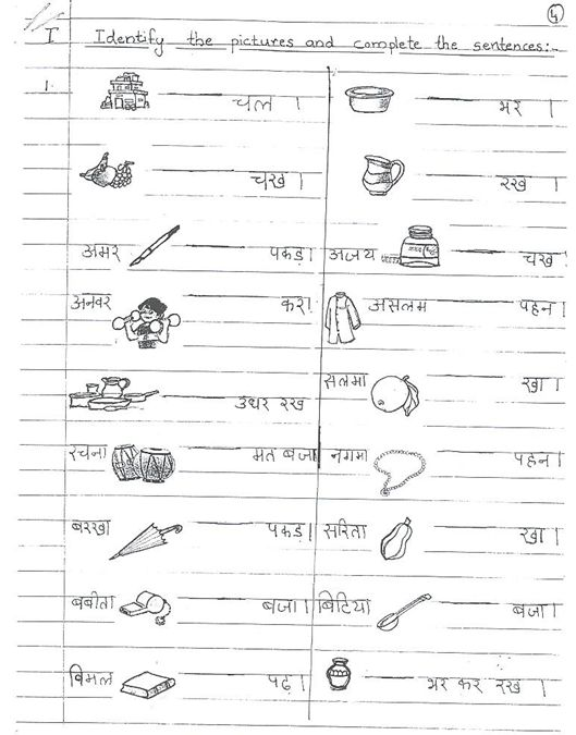 English Worksheets For Class 1 Cbse Free Download