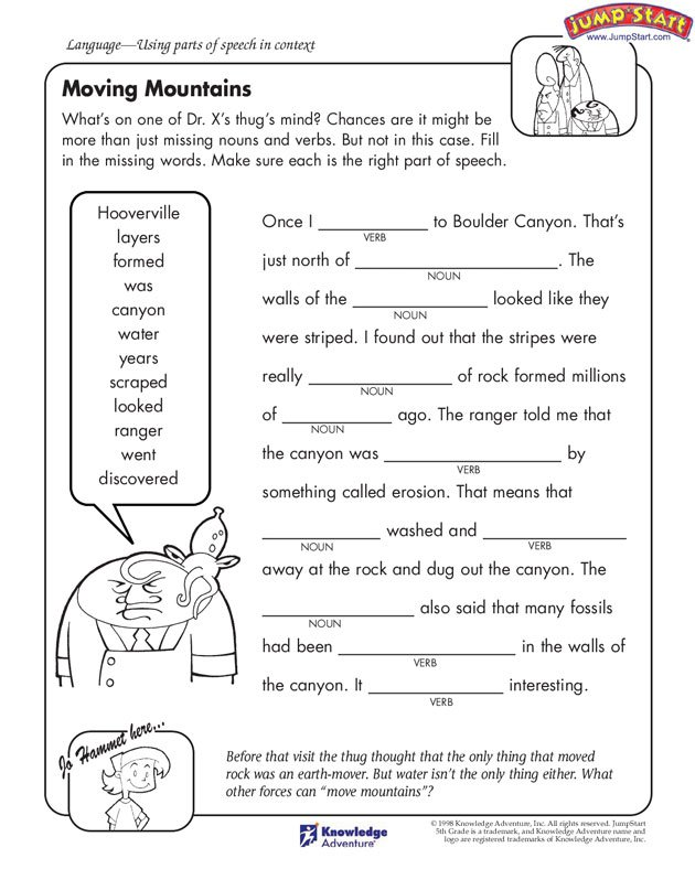 Erosion Worksheets
