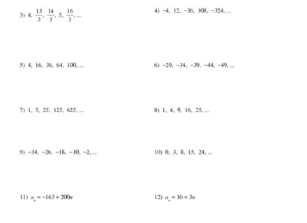 Free Arithmetic Sequence Worksheet Middle School Arithmetic And