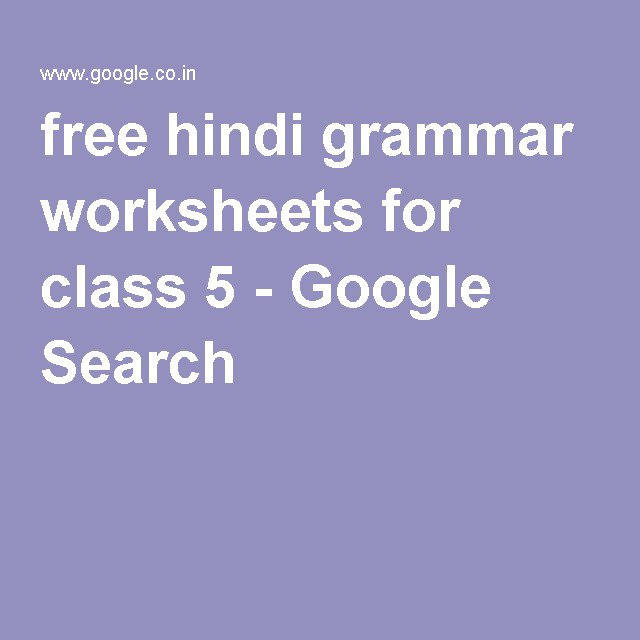 Free Hindi Grammar Worksheets For Class 5