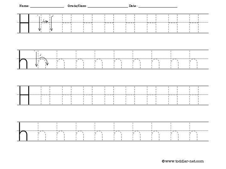 Free Tracing Letter H Worksheet