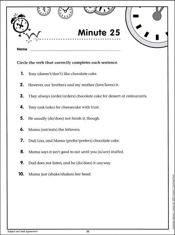 Grammar Minutes Grade 6 (011713) Details