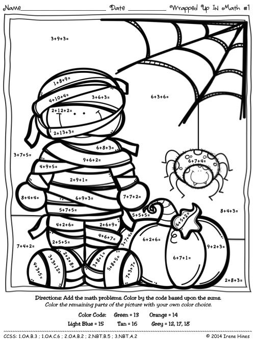 Halloween Math Coloring Pages Worksheets For All Download And
