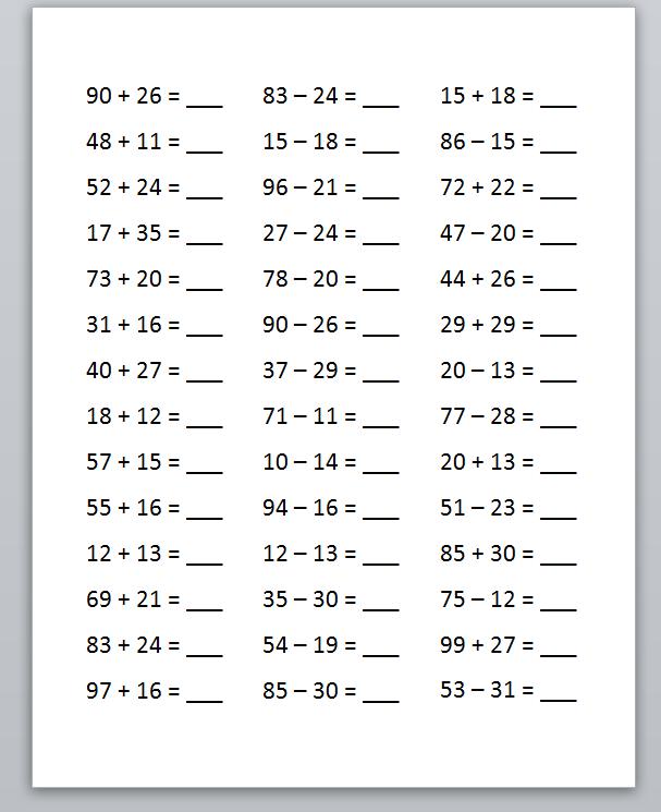 Hard Math Worksheets