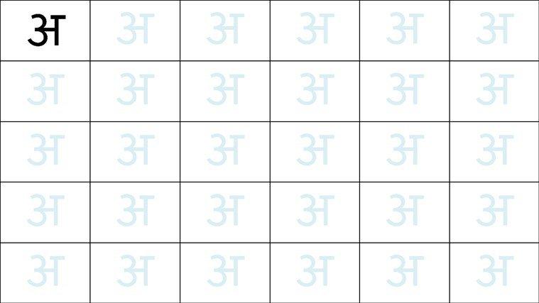 Hindi alphabet practice worksheet together with  besides Alphabet Writing Practice Sheets Printable   Hairrs us as well  as well Alphabet Practice Writing Pre Alphabet Writing Practice moreover  additionally Chart Paper Hindi Mai Hindi Alphabet Practice Worksheet Letter ग likewise Letter Writing Worksheets For D Handwriting Worksheet Alphabet likewise Letters Worksheets Google Search Hindi Alphabet Writing Letter further Hindi alphabet practice worksheet   Letter इ   Hindi   Hindi additionally Hindi Consonants furthermore A2Zworksheets  Worksheets of Language   Hindi for Kindergarten additionally  likewise Ideas Collection Hindi Alphabets Writing Practice Worksheets About additionally Abcd Writing Practice Alphabet Penmanship Alphabet Writing Practice also On Hindi Varnamala Writing Practice. on hindi alphabets writing practice worksheets