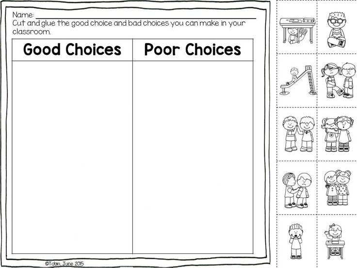 Kindergarten Clroom Rules Worksheets  Kindergarten  Best Free