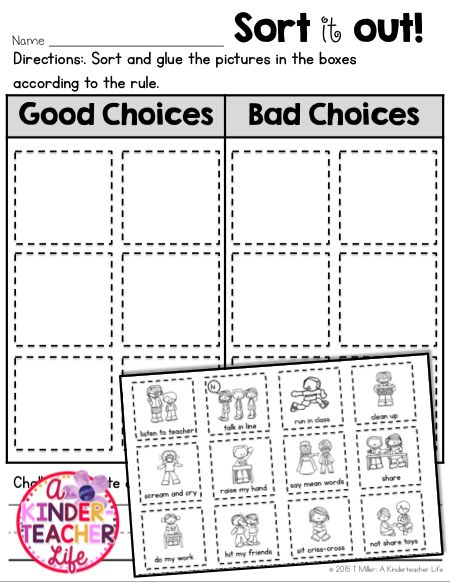Making Good Choices For Kids Worksheets Worksheets For All