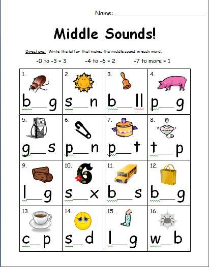 Middle Sounds Worksheet Worksheets For All