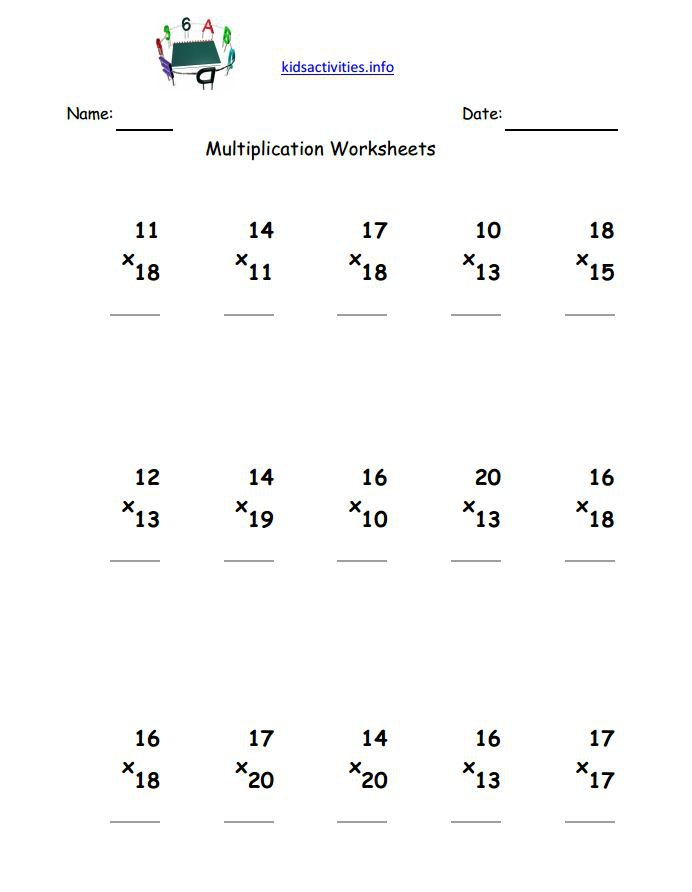 Multiplications Worksheets For 3rd Grade Free Worksheets Library