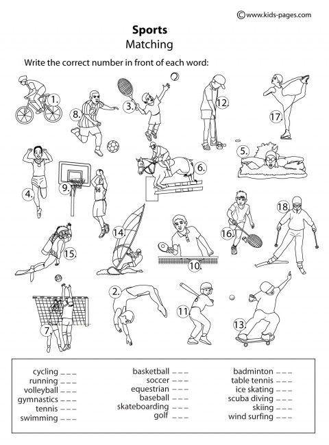 Physical Activity Worksheets