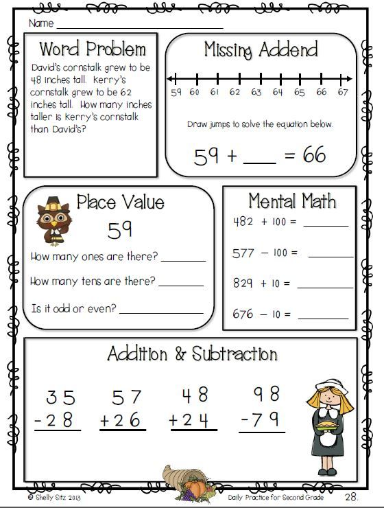 Place Value 2nd Grade Addition Worksheets For All